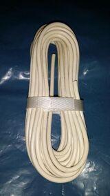 VELUX Infrarotempfänger Anschlussleitung drei-polig neu