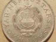 2 Forint 1966 Ungarn,Lot 52