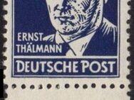 """DDR: MiNr. 339 v a X I, 00.00.1953, """"Persönlichkeiten aus Politik, Kunst und Wissenschaft: Ernst Thälmann"""", UR mit Farbpunkt, geprüft, postfrisch - Brandenburg (Havel)"""