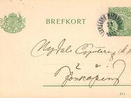 """Schweden: MiNr. , 00.00.0000, """"König Gustav V."""", Ganzsache, privater Zudruck, Tagesstempel, echt gelaufen - Brandenburg (Havel)"""