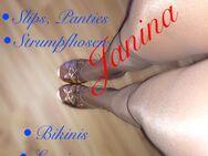 Sexy getragene glänzende Strumpfhose - Fetisch Duft - Nürnberg