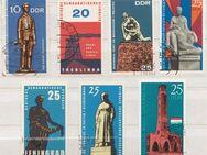 DDR-Briefmarken Gedenkstätten der DDR (1)  [385] - Hamburg