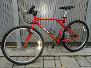 "Vintage Mountainbike GT Karakoram All Terra 26"" MTB"