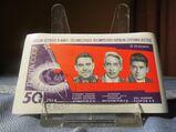 UdSSR/CCCP Weltraumflug 1964, Woschod 1, Sonderstempel / Briefmarke Sammler