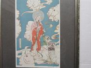 Druck von Lou Hong-Nien mit 1 Schilling Briefmarke Österreich 400 Jahre Jesuiten Wien - Bad Neuenahr-Ahrweiler Zentrum