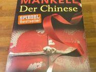 DER CHINESE. Kriminalroman v. Henning Mankell (Autor) - Rosenheim