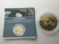 """2 €-Probe-Münze der Euro-Einführung 2008 """"Zypern"""" - Rees"""