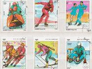Olympia-Briefmarken 1992 Albertville von Kambodscha (2)  [385] - Hamburg
