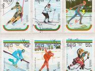 Olympia-Briefmarken 1992 Albertville von Kamuchea (1)  [371] - Hamburg