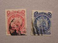 Bolivien-11 Sterne im Wappenkreis1887,  MI:BO 22-24,Lot 620