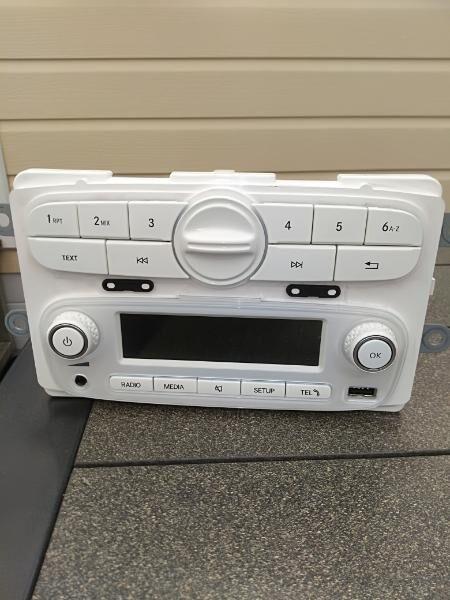 Radio weiß Smart - Hamminkeln Zentrum