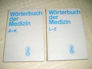 Wörterbuch der Medizin 1. + 2. Band , 1168 Seiten - Leipzig Ost