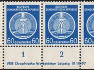 """DDR - Dienstmarken A: MiNr. 15 x X I, 15.08.1954, """"Verwaltungspost B"""", Druckvermerk, postfrisch - Brandenburg (Havel)"""