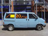 LKW-Vermietung : Transporter ab 20€/Tag + preisw. Km-Geld