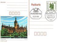 """DDR: MiNr. P 109, 18.09.1990, """"Bauten und Denkmäler - Schwerin"""", Ersttagsstempel - Brandenburg (Havel)"""
