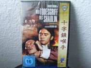 Der Todesgriff der Shaolin DVD Uncut NEU + OVP 1 Auflage alternativ Cover - Kassel