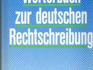 Wörterbuch zur deutschen Rechtschreibung / Schreibkunde f. Alltag & Beruf - Andernach