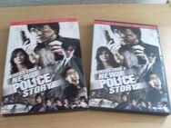 New Police Story SE 2 DVDs Uncut Jackie Chan o FSK Sticker Erstauflage - Kassel