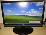 Medion Akoya E54005 (MD 20138) 51 cm (20 Zoll) 16:9 TFT Monitor - Schwarz - Essen
