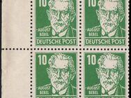 """DDR: MiNr. 330 v a X II, 00.00.1953, """"Persönlichkeiten aus Politik, Kunst und Wissenschaft: August Bebel"""", Viererblock Rli, geprüft, postfrisch - Brandenburg (Havel)"""