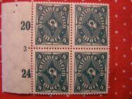 DR,Posthorn 4er Block,1922-23,Mi.Nr.226,Lot 294