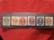 DR,Dienstmarken-Bayern 1920,Mi.Nr.34-39,  Lot 280