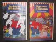 Benjamin Blümchen 2 Filme VHS - Emsdetten Zentrum
