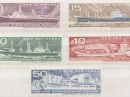 DDR_Briefmarken_Schiffbau (1)  [373] - Hamburg