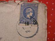 Griechenland Brief 25 Lepton.,1889,  Mi:GR 81aC,Lot 471