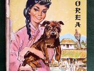 Deutscher Literaturpreis 1956 - Kleine Schwester aus Korea  von Irene Kordt - Niederfischbach