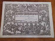 Schmuckblatt Telegramm Deutscher Reichtelegraph Lx1, Erich Feyerabend / Sammler - Zeuthen