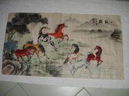 Chinesisches Bild auf hauchdünnem Papier (Seide?), Pferde - Hamburg