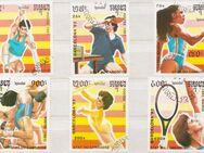 Olympia-Briefmarken 1992 Barcelona von Kambodscha (1) [364] - Hamburg