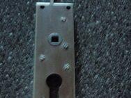 Garagentorschloss mit Flachstahl-Riegelanschluss,hochkant - Ulmen