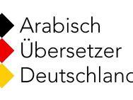München Arabisch Übersetzer Deutsch Arabisch und Englisch - München