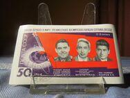 UdSSR/CCCP Weltraumflug 1964, Woschod 1, Sonderstempel / Briefmarke Sammler - Zeuthen