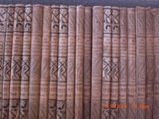 Bücherserie Literatur 1920 - 1922 - Sammlerstücke