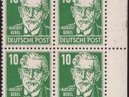 """DDR: MiNr. 330 v a X II, 00.00.1953, """"Persönlichkeiten aus Politik, Kunst und Wissenschaft: August Bebel"""", Viererblock Rre, geprüft, postfrisch - Brandenburg (Havel)"""