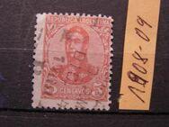Argentienen 5 Centavos,1908-09,MI:AR 126A ,  Lot 524