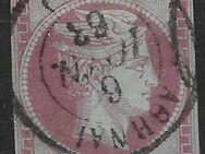 Griechenland 40 Lepton,1868-80,MI:GR 28,Lot 1284 - Reinheim