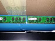 4GB DDR2 PC800 RAM 2GBx16 256M04 MULTI MEDIA