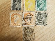 Canada Diverse Marken ,1882-94,Mi:CA 25-30 ,Lot 1236 - Reinheim