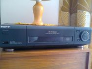 Video Cassette Recorder SONY SLV-E811 - München