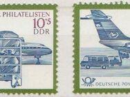 DDR_Briefmarken_Tag_der_Philatelisten (1)  [374] - Hamburg