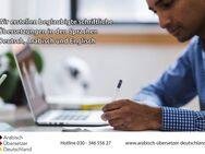 Übersetzungsbüro Geburtsurkunde - Spanisch Russisch Türkisch Arabisch Deutsch Englisch  - Beglaubigte Übersetzung - München