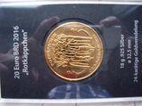 20 Euro BRD 2016 Rotkäppchen mit Goldveredelung