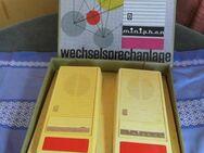 Wechselsprechanlage minifon aus der ehemaligen DDR von 1976 / Dekoration - Zeuthen