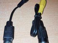 """2 x Adapter SVHS 4pol Buchse auf Cinch-Stecker/ Kupplung """" NEU """" - Verden (Aller)"""