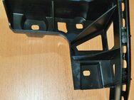 2 x Stück Führungs-Stoßstangenprofil Hinten links+recht 1T0807453 VWTouran - Verden (Aller)