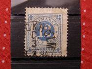 Schweden 12 Öre,1872-10,Mi:SE 21A,  Lot 505